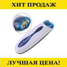 Эпилятор женский My Twizze H0186