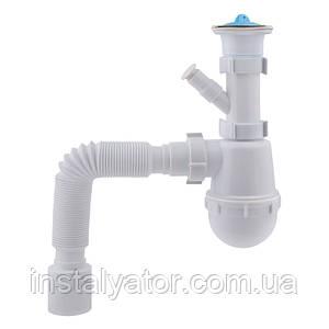 Krono Сифон (М1550) для кухни с отводом для стир. машины, выпуск 70 мм (выход 40/50 мм)