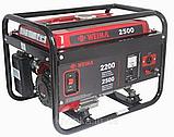 Генератор бензиновый WEIMA WM2500 (2,5 кВт), фото 2