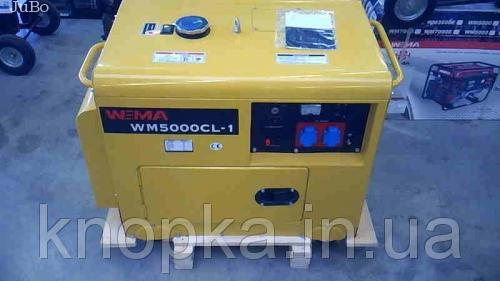Генератор дизельный WEIMA WM5000CLE SILENT (5 кВт, шумоизоляция) 1фаза, электрост.