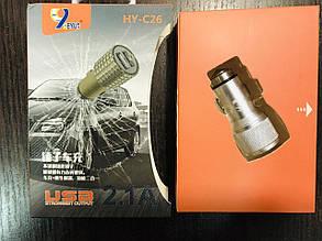 Адаптер USB зарядка от прикуривателя HY-C26 2.1A