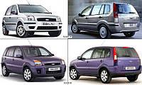 Продам подкрылок на Форд Фьюжен(Ford Fusion)2008