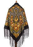 Боярыня 334-24, павлопосадский платок (шаль) из уплотненной шерсти с шелковой вязанной бахромой, фото 4