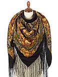 Боярыня 334-24, павлопосадский платок (шаль) из уплотненной шерсти с шелковой вязанной бахромой, фото 3