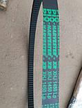 Ремень вариатора мотовила Ск 5 Нива  Pix 1450., фото 2
