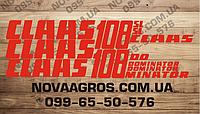 Комплект наклеек на комбайн Claas 108sl