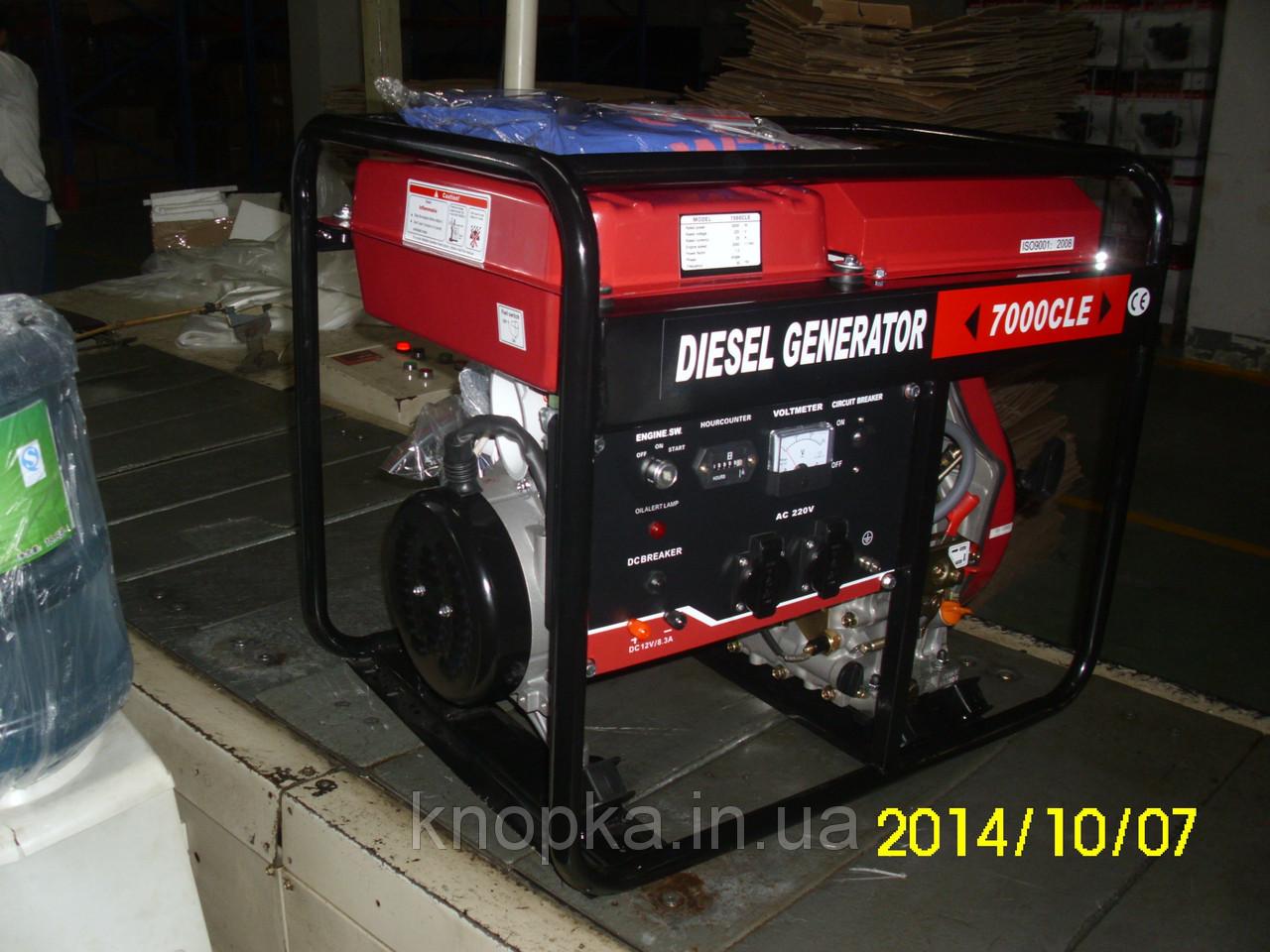 Генератор дизельный WEIMA WM7000CLE (7 кВт) 1фаза, электрост