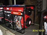 Генератор дизельный WEIMA WM7000CLE (7 кВт) 3 фазы, электрост, фото 2