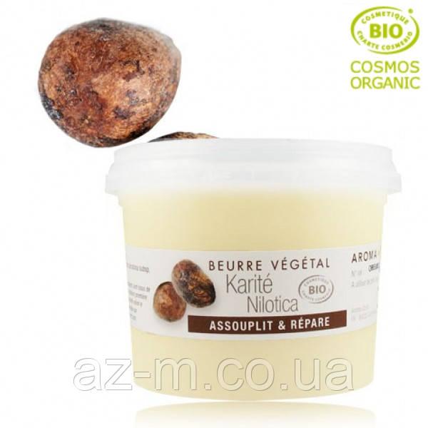 Растительное масло Ши Нильское (Karite Nilotica) BIO