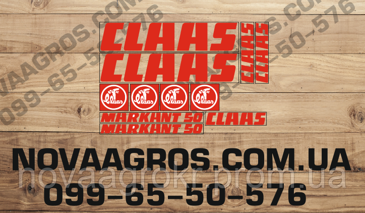 Комплект наклеек Claas markant 50