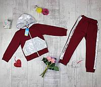 Спортивные костюмы ОПТОМ 98-128 для девочек