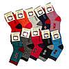 Детские носочки высочайшего качества D-03-07 1-3 Z. В упаковке 12 пар