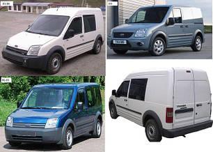 Указатели поворота для Ford Connect '02-10