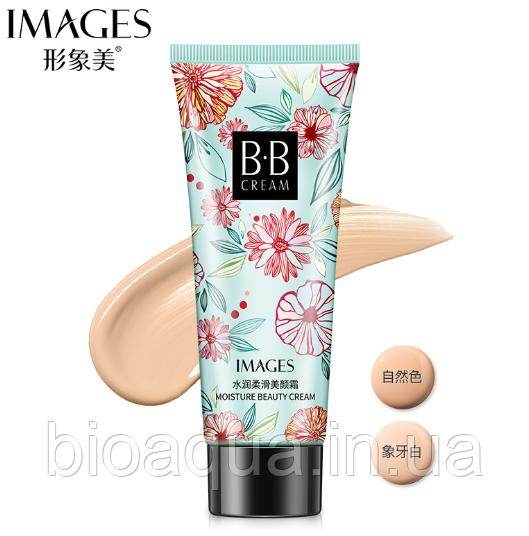 Увлажняющий тональный BB крем Images 30 g (Natural)