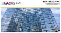 Солнцезащитная наружная серебристая пленка Solar Screen Silver 250 XC, светопропускаемость 53% 1.52 м