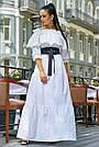 Белое летнее платье длинное с открытыми плечами, фото 3