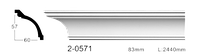 Карниз(плинтус) потолочный гладкий Classic Home 2-0571, лепной декор из полиуретана