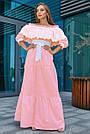 Летнее платье с открытыми плечами длинное розовое, фото 2
