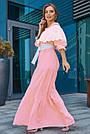 Летнее платье с открытыми плечами длинное розовое, фото 3