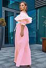 Летнее платье с открытыми плечами длинное розовое, фото 4