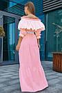 Летнее платье с открытыми плечами длинное розовое, фото 5