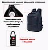 Рюкзак для ноутбука TIGERNU T-B3032 ЧЕРНЫЙ, фото 4