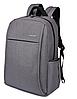 Рюкзак городской TIGERNU T-B3221 СЕРЫЙ, фото 4