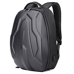 Дизайнерский влагозащищенный 3D-рюкзак Arctic Hunter B00320, для ноутбука 15,6 дюймов, 20л