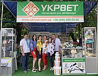"""Компанія ТОВ """"УКРВЕТ"""" вітає з відкриттям Міжнародної виставки АГРО-2019"""