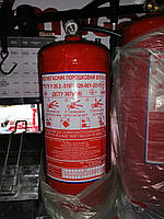 Огнетушитель порошковый ВП-5