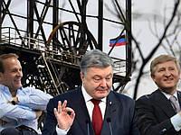 Ахметов выделил 1 миллиард на Майдан против Зеленского