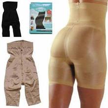 Стягуючі шорти для схуднення SlimLIFT