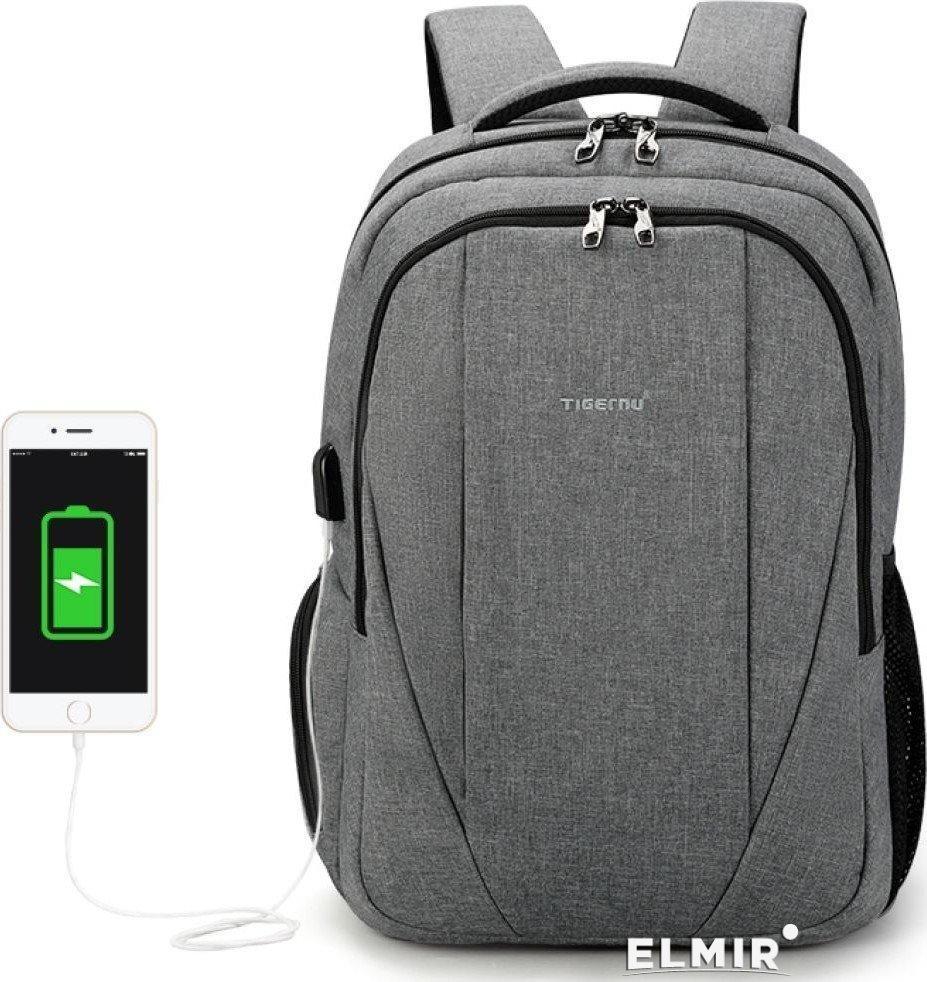 Стильный серый рюкзак Tigernu T-B3399