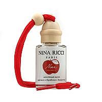 Автопарфюм женский Nina Ricci Nina, 12 мл (круглый)
