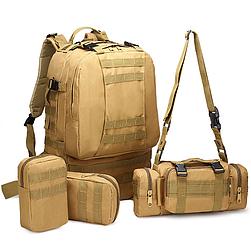Рюкзак тактический штурмовой военный ForTactic TacticBag с подсумками на 50-60 литров, песочный