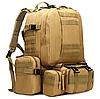 Тактический Штурмовой Военный Рюкзак с подсумками на 50-60литров Кайот TacticBag, фото 4