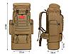 Тактический туристический городской рюкзак с системой M.O.L.L.E раздвижной на 70л- 85л TacticBag Кайот, фото 8