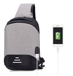 Сумочка-рюкзак протикрадій Baibu Mini USB рюкзак через плече Сіра