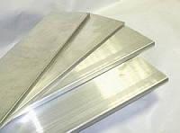 Шина алюминиевая ГОСТ