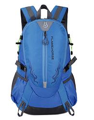 Міський спортивний (велорюкзак) рюкзак FLAME HORSE на 25литров Блакитний