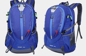 Міський спортивний (велорюкзак) рюкзак FLAME HORSE на 35литров Синій