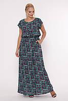 Платье большого размера в пол VP62 фиолетовый принт, фото 1
