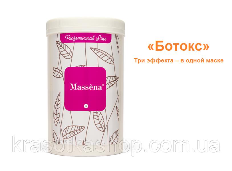 """Альгінатна маска Masena """"Ефект ботокса"""", сашетка 30г (Франція)"""
