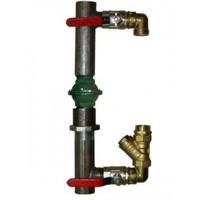 Байпас для систем отопления 40 клапан/короткий Харьков