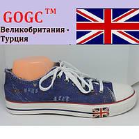 """Кеды мужские джинсовые """"Британия"""". Фирменные мужские слипоны на шнурках. Кроссовки кеды."""