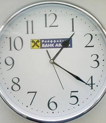 Настенные часы с логотипом, фото 2