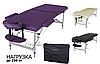 Складная массажная кушетка, стол для массажа в чемодане-DIO, фото 2