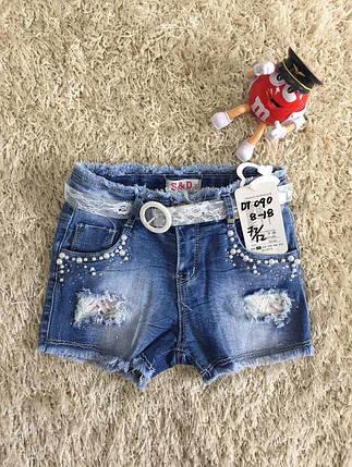 Джинсовые шорты для девочек оптом из Венгрии, фото 2