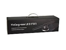 Голографический вентилятор 3D Hologram Fan + WI-FI DH-02, фото 3