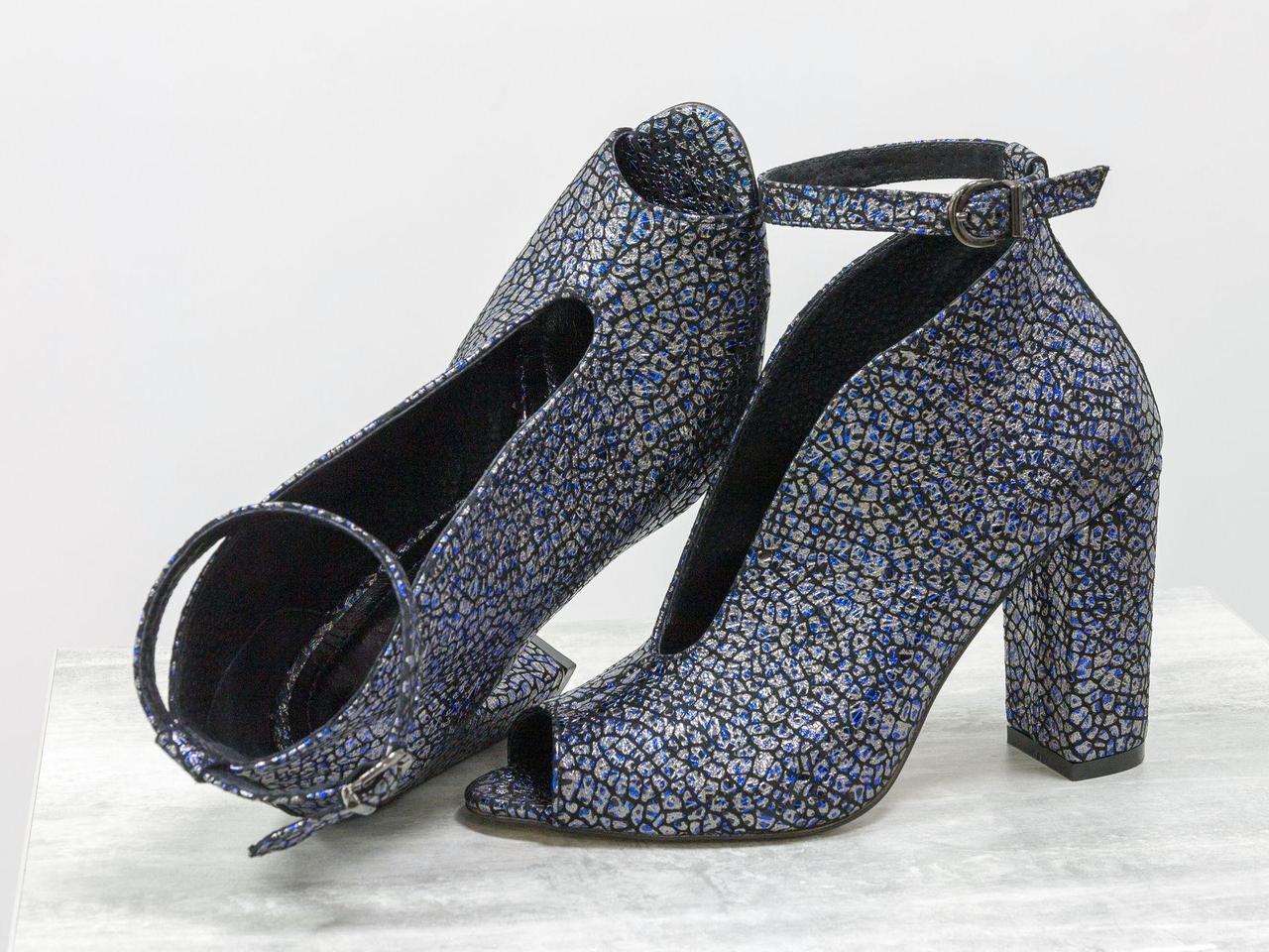 Туфли с открытым носиком из переливающейся натуральной кожи сине-серебряного цвета